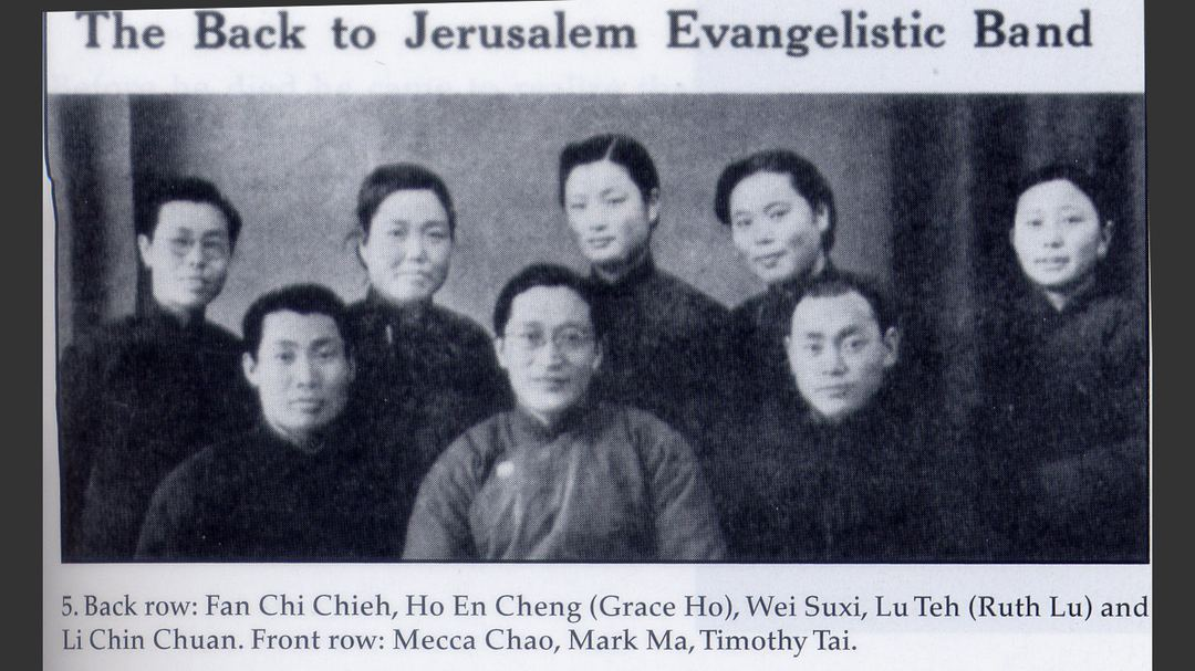 Image of Back to Jerusalem Pioneers 1